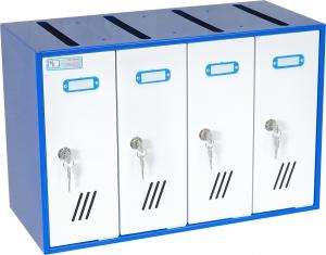 Ящик почтовый ЯПС-1