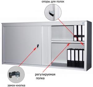 Шкаф-купе металлический ALS 8818 купить на выгодных условиях в Саратове